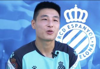 武磊:自始至终我都非常坚定的想要留在西班牙人