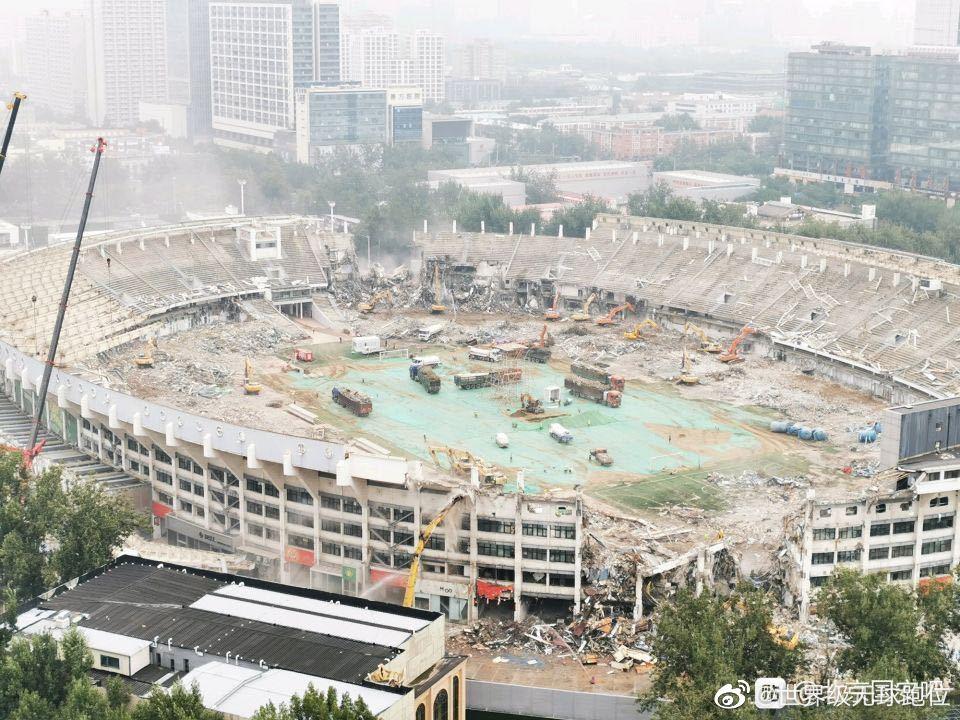 多图流:全面重建,目标专业足球场!博主晒工体拆除图