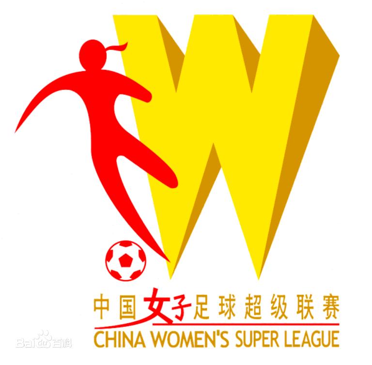 官方:新赛季女超联赛8月23日开赛,地点云南海埂基地
