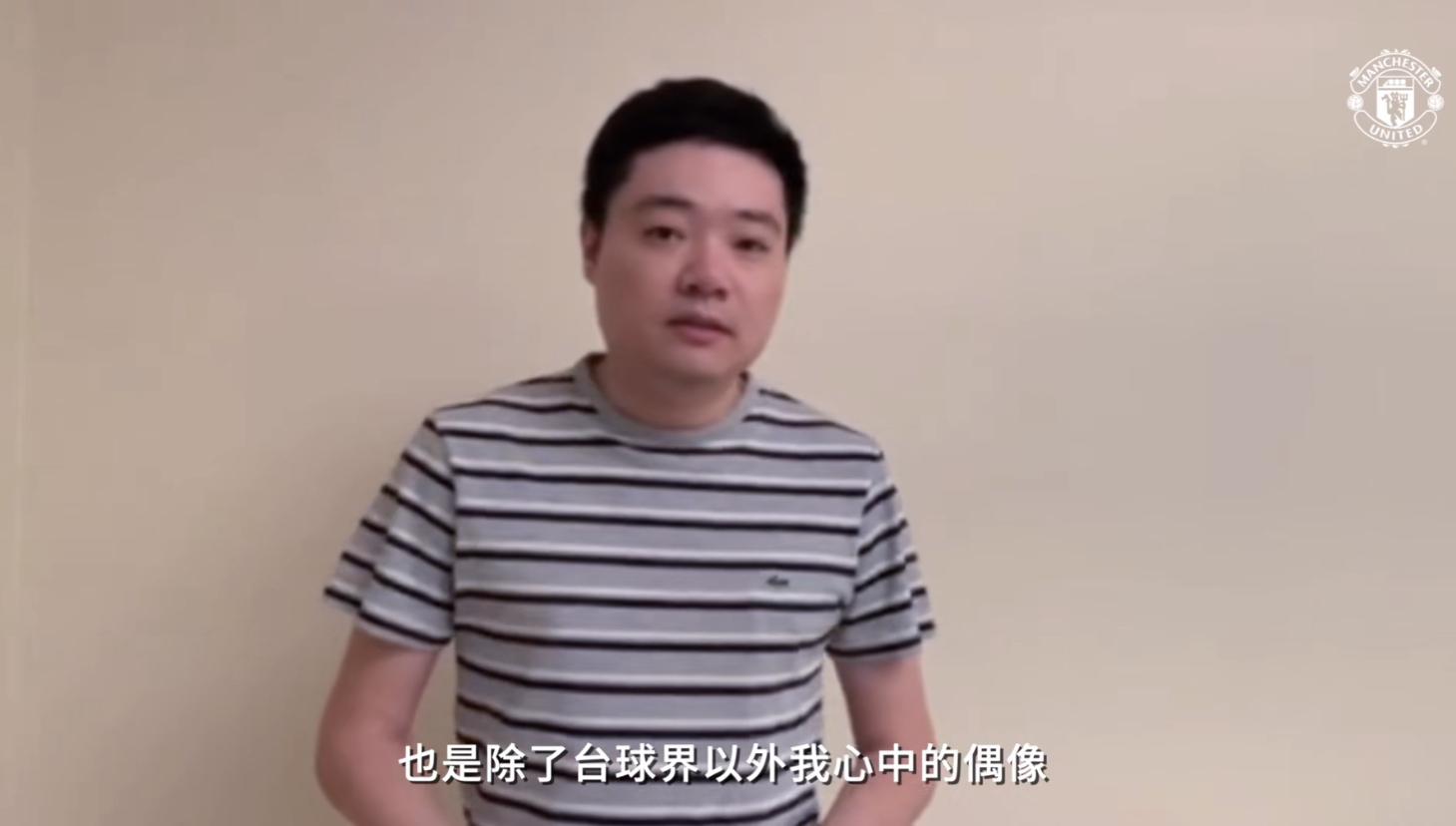 丁俊晖:吾现在击了C罗的成长,他是吾台球界表的偶像