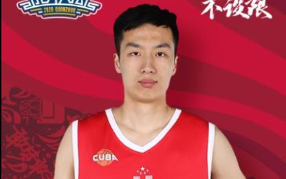江苏肯帝亚第五顺位选中来自清华大学的郑祺龙