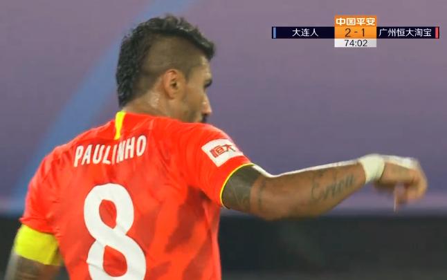 GIF:保利尼奥追回一球,大连人2-1恒大