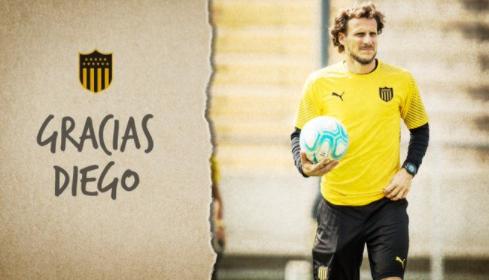 战绩不佳,乌拉圭豪门佩尼亚罗尔宣布辞退弗兰
