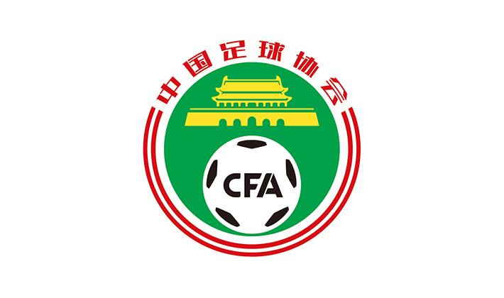 足协阐述国足追求比赛理念:以攻势足球为主导,敢于控球