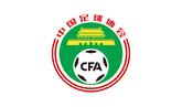 足协官方:U19国青将参加本赛季中乙第一阶段比赛