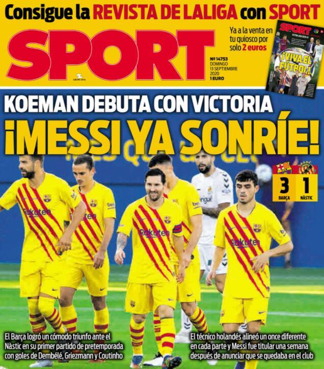 巴塞罗那当地媒体为赛季首胜喝彩:全新巴萨让梅西开心了 第1张