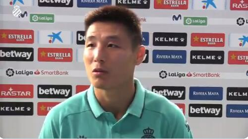 武磊:打好开局非常重要,我在西班牙人踢得很舒服