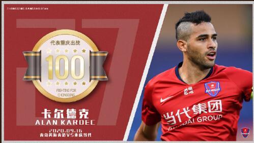 重庆外援卡尔德克百场里程碑,打进点球助重庆3连胜 第1张