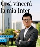 张康阳专访:我的国际米兰会以创新和稳定为基础去发展