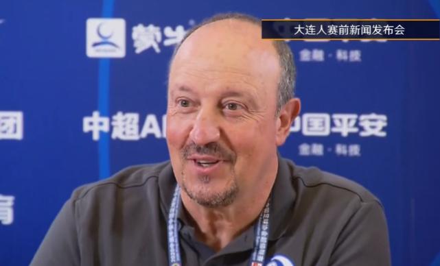 贝尼特斯:正与各足协沟通,可能因国际比赛失去个别外援