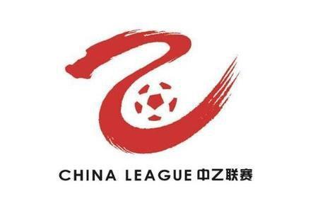 新赛季中乙分组:A组11队含U19国青,B组10队