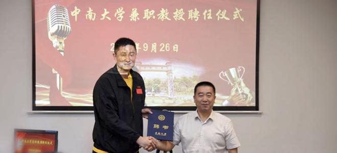 国内媒体:杜锋受聘为中南大学兼职教授