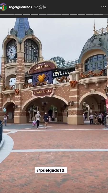闻本段,格德斯与德尔加多一同游玩迪士尼乐园