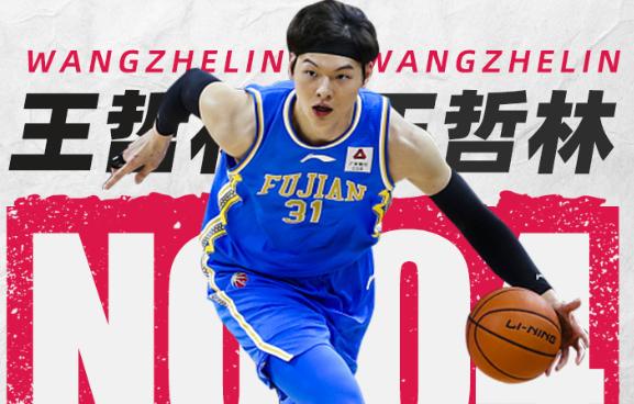 王哲林当选虎扑CBA20大本土球星评选第四名