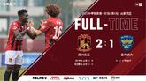 中甲:苏州东吴赛季首胜 昆山遭绝平陕西小胜