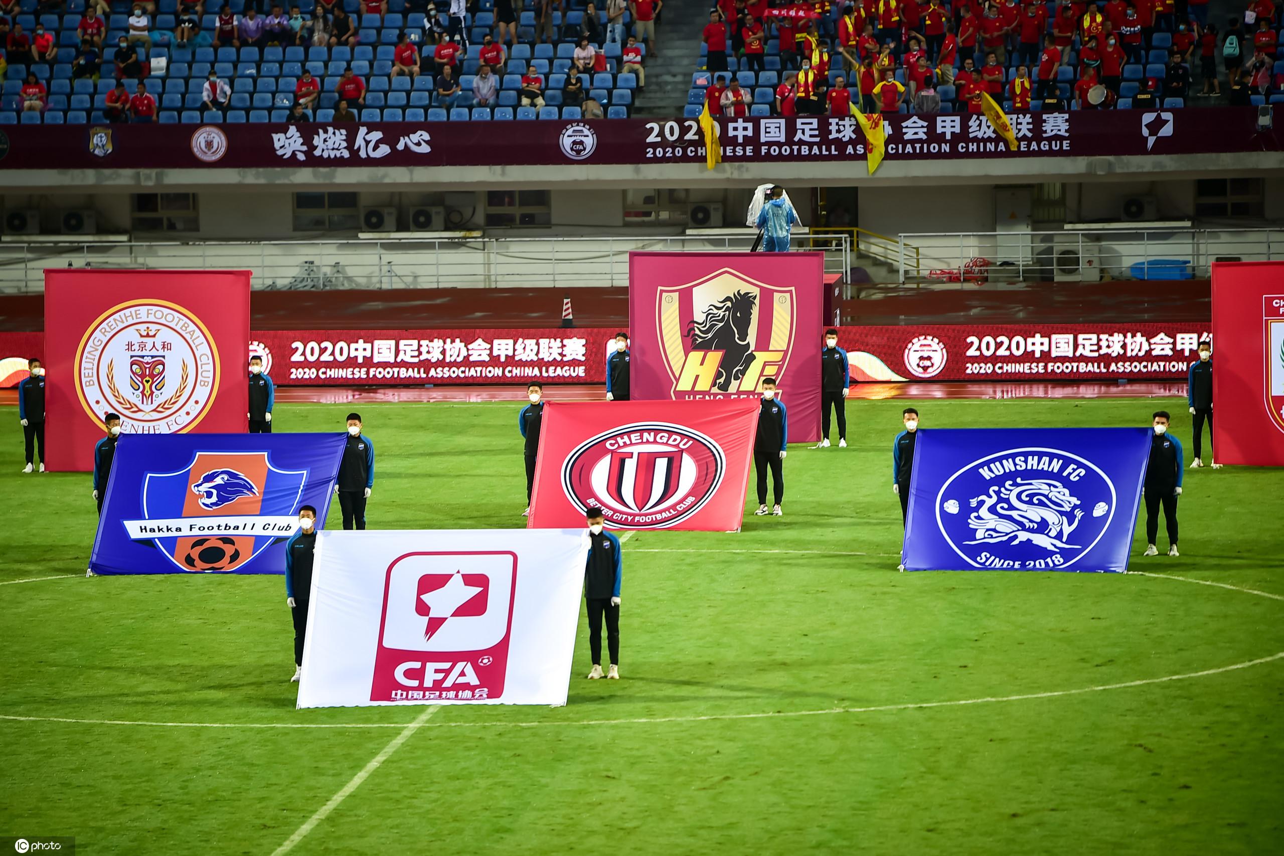 中甲冲超组球队:成都、泰州、梅州、绿城、亚泰、昆山