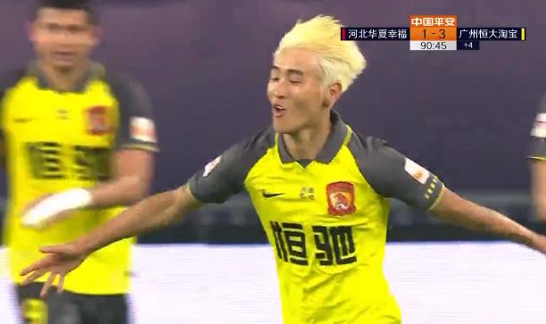 GIF:韦世豪取复出后首球,恒大3-1华夏幸福!