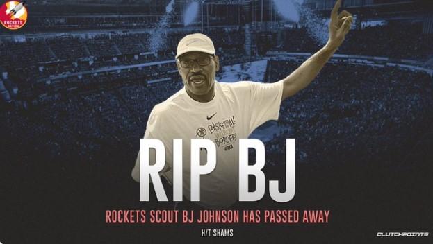 坦普尔缅怀去世火箭球探:是他给了我打NBA的机会
