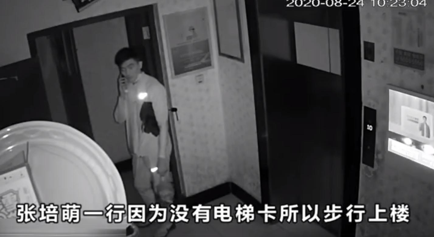 足球火狐体育官网解说张莫涵发文回应张培萌,并曝出后者非法入室画面