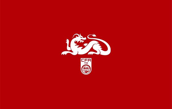 U19国青战中乙30人名单:国安申花各5人,恒大鲁能各4人