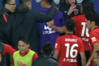 [视频]上海德比赛后众生相:一边是欢庆,一边是泪水