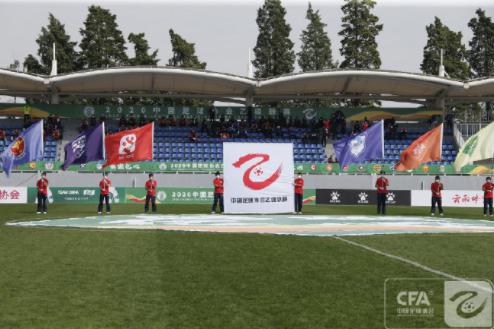 中乙联赛首轮综述:U19国青惨遭绝杀,青岛德比互交白卷