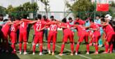 U19国青1-3不敌淄博蹴鞠 惨遭中乙两连败开局