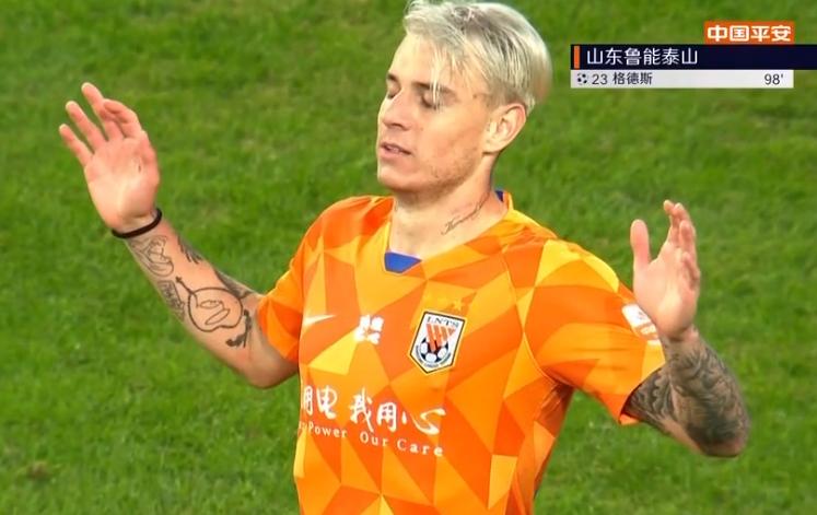 GIF:段刘愚助攻格德斯推射空门得分,鲁能3-2华夏幸福