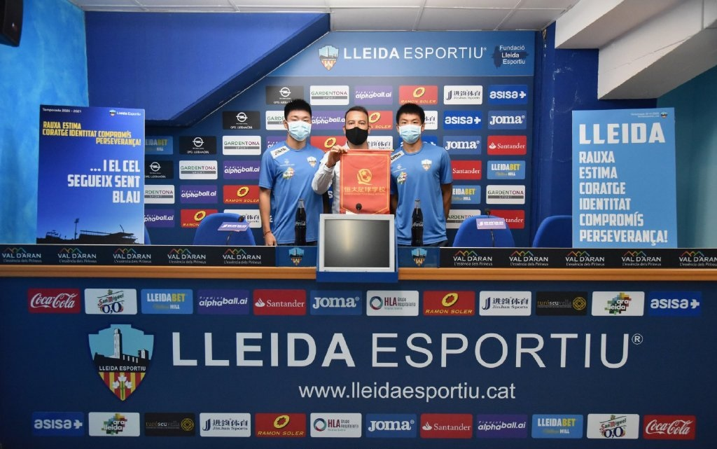 恒大9小将登陆西班牙顶级青年联赛,2人已通过莱里达试训