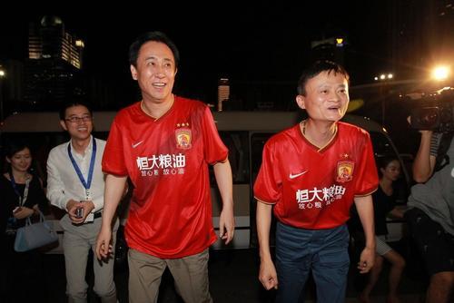 2020福布斯中国富豪榜:马云连续三年居首,许家