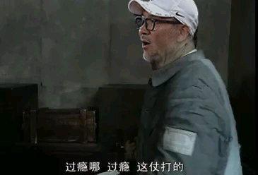 重庆官博灵魂P图:这仗打的,过瘾啊!