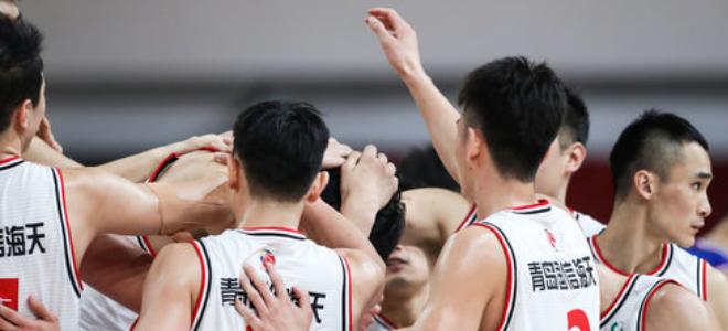 青岛男篮终结对阵新疆18连败