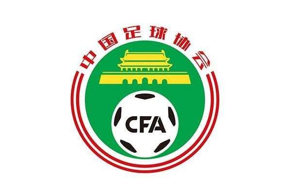 朱艺:足协昨日新增临时转会窗口助亚冠球队召回外租球员