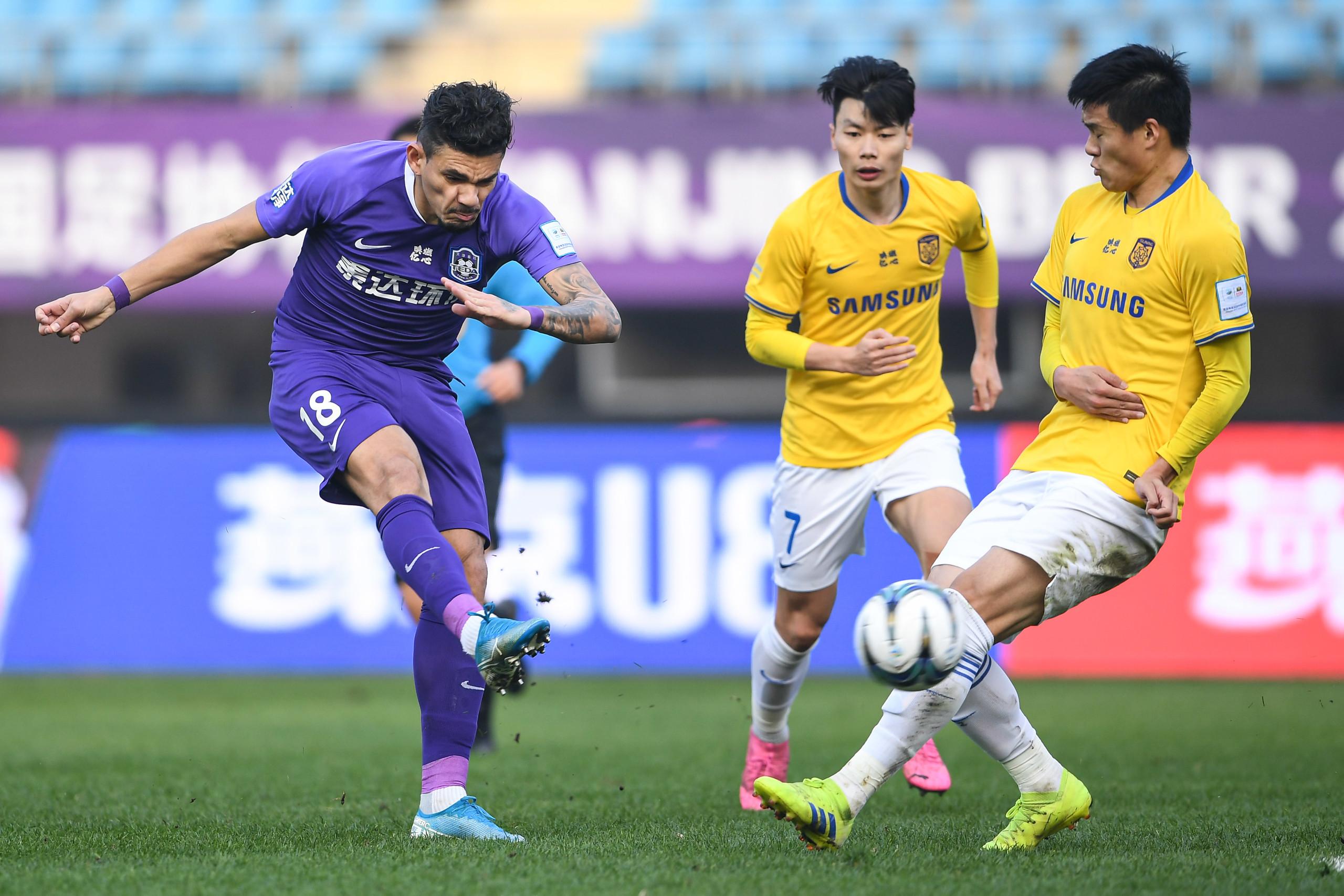 足协杯:苏缘杰、刘洋失点,江苏总比分5-3泰达晋级决赛