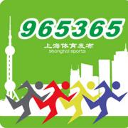 上海体育发布