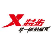 特步淘宝官方旗舰店