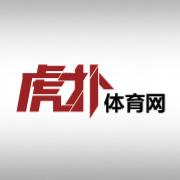 虎扑体育网