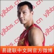 易建联中文网