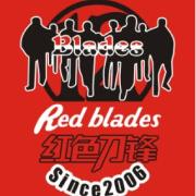 红色刀锋球迷会