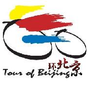 环北京职业公路自行车赛
