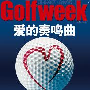 Golfweek高尔夫周刊